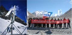 中国移动联合华为在珠穆朗玛峰6500米海拔的前进