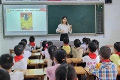 凉亭子小学开展入队前主题教育