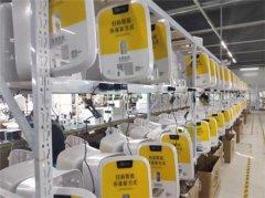 厦门麻花网络科技有限公司旗下的云纸物联招商