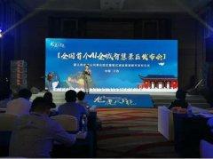 """江西省龙虎山景区也借""""03专项""""的东风,开始了"""