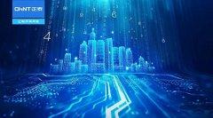 2020第四届全国设备管理与技术创新成果交流大会