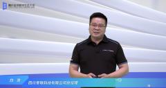 腾讯云携手四川爱联打造全联接方案 共建5G行业